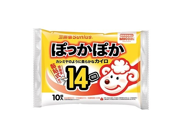 三樂事 快樂羊黏貼式暖暖包 10入裝/包【媽媽藥妝】