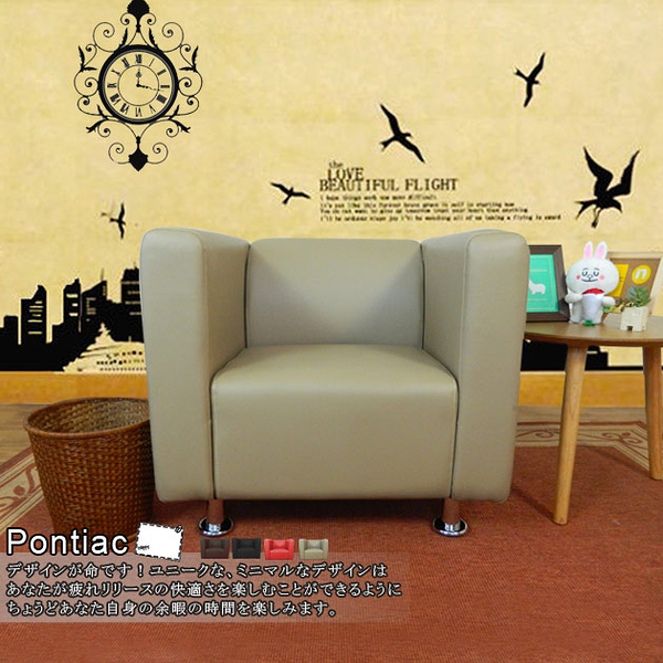 沙發 小龐帝克一人座鐵腳沙發【時尚屋】ZU四色可選/免組裝/免運費台灣製/沙發組/皮沙發