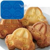 TOMICA汽車矽膠壓模模具模型做巧克力冰塊蛋糕餅乾 111587【77小物】