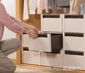 收納箱整理箱收納盒角落儲物箱抽屜式收納柜衣物收納igo     琉璃美衣