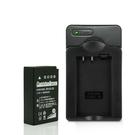 Dr.battery 電池王 for Nikon EN-EL20 / ENEL20 鋰電池+Kamera佳美能專用充電器