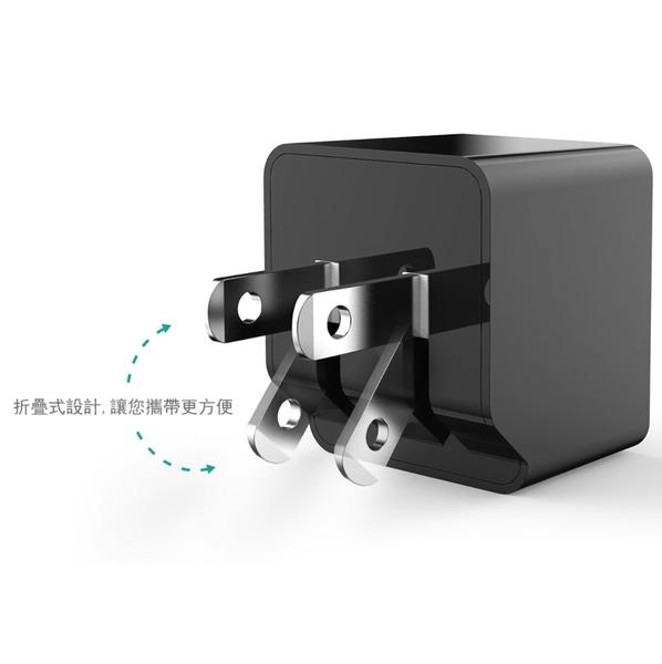 AUKEY PA-U32 2孔 12W 2孔 旅行 充電器 USB 快充頭 旅充頭 充電頭