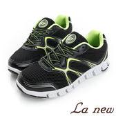 【La new outlet】輕量慢跑鞋 (男223614030)