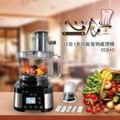 心之食堂 12合1多功能食物料理機 ED...