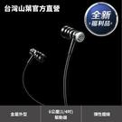 新上架【全新福利品】Yamaha EPH-100 耳道式耳機-銀色