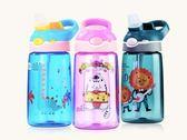 兒童水杯防漏吸管杯夏季男女小學生水壺可愛便攜塑料杯