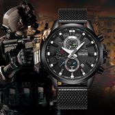黑科技手錶 男特種兵多功能潮流戶外戰術2019年新款非全自動機械錶