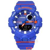 G-SHOCK CASIO / GBA-800DG-2A / 卡西歐 撞色設計 藍牙連線 雙顯 兩地時間 防水200米 橡膠手錶 藍橘色 46mm