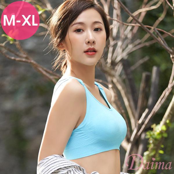 「XY」防震(M-XL)無鋼圈運動內衣,舒適寬肩帶,瑜伽健身居家休閒好穿搭_水藍【Daima黛瑪】
