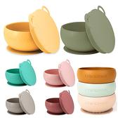 Minikoioi 土耳其 防滑矽膠吸盤碗 附上蓋 吸盤防滑餐碗 莫蘭迪色 學習餐具 0799