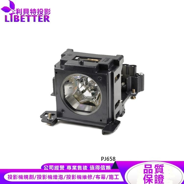 VIEWSONIC DT00751 原廠投影機燈泡 For PJ658
