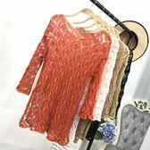 韓版寬松中長款長袖防曬針織衫圓領女夏季套頭鏤空上衣女