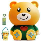 嬰幼兒童早教機小熊故事機可充電下載MP3寶寶音樂播放器玩具0-6歲WY 購物節再續 最後一天