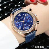 韓版時尚手錶女學生防水運動六針多功能女士手錶日歷帶石英錶 金曼麗莎