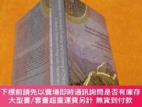 二手書博民逛書店金融與經濟在中國的發展方向(Development-oriented罕見Finance and Economy i