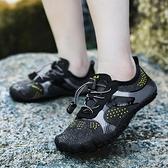 溯溪鞋 2021戶外兒童溯溪鞋男士漂流五指游泳鞋防滑涉水鞋速干沙灘鞋男女 霓裳細軟