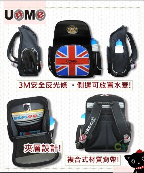 【UnMe】鏡面英格紋後背書包 率性黑 (3~5年級) (OS小舖)