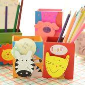 韓國文具可愛卡通動物收納盒時尚創意多功能木質筆筒