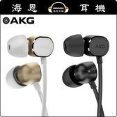 【海恩數位】AKG N20 耳道式耳機 小而美的精緻耳機