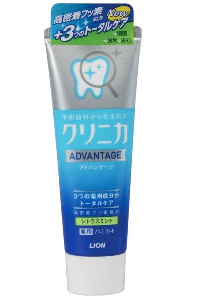 LION獅王 固力寧佳全效淨護牙膏 柑橘薄荷 130g