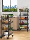 廚房置物架落地多層可移動小推車蔬菜籃收納儲物架子用品家用大全