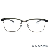 999.9 日本神級眼鏡 M29 (透墨綠-古銅)  鈦 眉框 眼鏡 久必大眼鏡