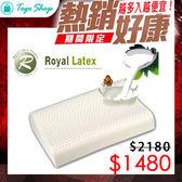 官方正品【Royal Latex】100%天然乳膠 泰國皇家乳膠枕
