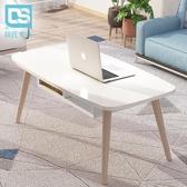 角幾 ins風實木簡約北歐茶幾小戶型矮桌子創意咖啡桌易裝客廳現代邊幾 快速發貨