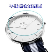 手錶保護膜-2.5D弧度9H硬度耐磨耐刮手錶鋼化膜73pp296【時尚巴黎】