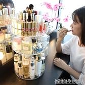 網紅款化妝品收納盒宿舍旋轉置物架壓克力桌面鉆石紋梳妝臺儲物整 韓語空間
