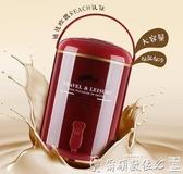 特賣奶茶桶DAYDAYS奶茶桶商用保溫桶大容量手提雙層水龍頭燒水桶冷熱開水桶LX