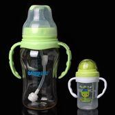 奶瓶兒童奶瓶3-6歲寬口徑帶手柄大童嬰兒寶寶奶瓶ppsu耐摔高溫防摔 【好康八九折】