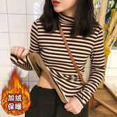 打底衫 高領加絨打底衫女秋冬季長袖加厚條紋上衣新款修身內搭保暖T恤 米蘭街頭