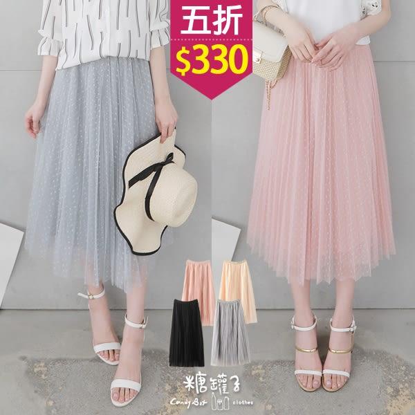 【五折價$330】糖罐子點點百摺網紗縮腰長裙→預購【SS1678】