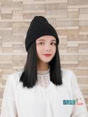 假髮帽子 帽子假髮一體女仿真 時尚短髮冬天針織毛線帽秋冬款潮流短髮冬季