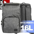 【INUK 加拿大 16L城市生活電腦背包《艾菲爾灰》】IKB50415107048/後背包/背包