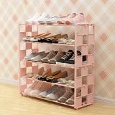鞋架多層簡易放門口家用經濟型收納防塵小鞋櫃宿舍鞋架子室內好看 ATF 全館鉅惠