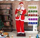 新款聖誕老人電動音樂薩克斯1.8米商場酒店門口迎賓裝飾用品  1.3米 w