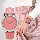 Gucci G-Timeless 精緻奢華菱紋腕錶/38mm  YA1264030 熱賣中!