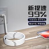 蘋果磁吸數據線收納通用爆款小米vivo三星iphone快充強力便攜式快速手機充電線爾碩 雙11