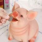 存錢罐 十二生肖小豬豬存錢罐儲蓄罐錢箱卡通豬玩具豬年禮物蛋糕擺件【快速出貨八折下殺】