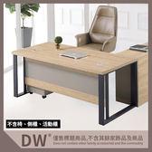 【多瓦娜】19058-604002 貝克6尺主管桌(CA-608/1808A)(不含側櫃.活動櫃)