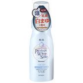 SHISEIDO 資生堂 專科完美保濕泡泡乳液(150ml)【小三美日】