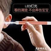 發光耳勺帶燈挖耳朵神器掏耳勺兒童寶寶耳屎鑷子安全采耳工具套裝【果果新品】