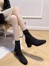 短靴 鞋子女秋冬季潮鞋粗跟高跟馬丁靴針織彈力襪子靴方頭短靴 晶彩 99免運