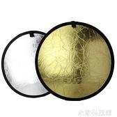 反光板 金貝56/80/110cm雙面反光板金銀便攜攝影拍照補光板打光板不掉粉 米家