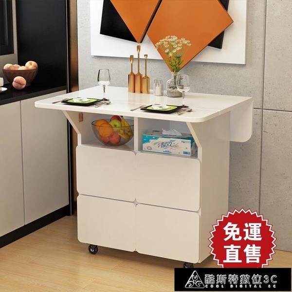 摺疊餐桌 折疊餐桌家用可移動小戶型簡易折疊桌椅組合正方形吃飯桌子4人6人 快速出貨