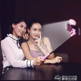 自拍桿拍照通用型補光燈蘋果7手機6oppo小米 夢想生活家