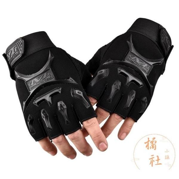 手套男冬季保暖防滑露指戶外運動騎行半指手套男【橘社小鎮】