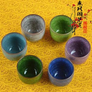 冰裂釉茶杯6色整套